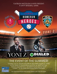 Hatzoloh VS. NYPD softball game