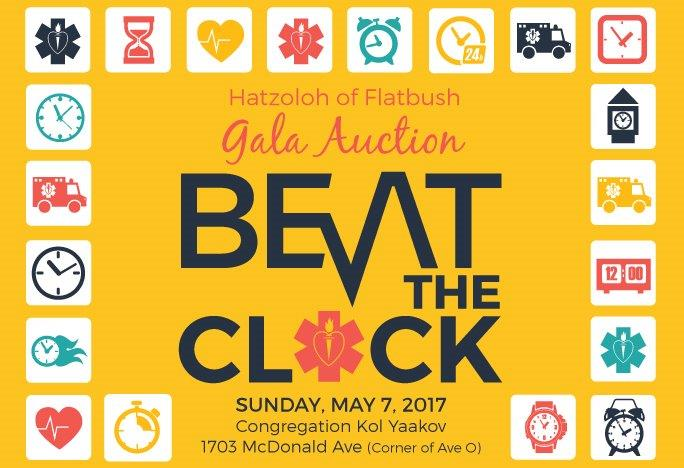 2017 Flatbush Hatzoloh Gala Auction