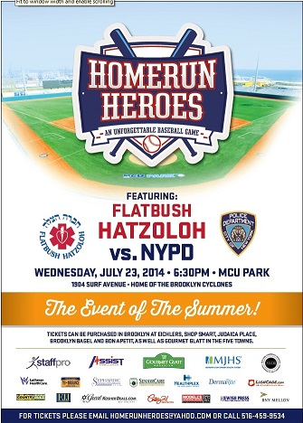 Flatbush Hatzoloh Vrs. NYPD 2014 Baseball Game